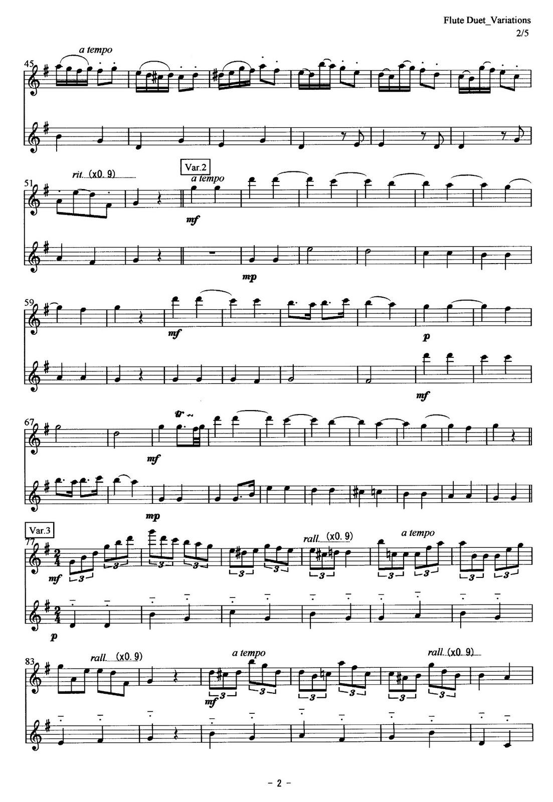 きらきら 星 変奏 曲 きらきら星変奏曲 - Wikipedia